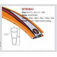Buy cheap MTSCB43 Double ring Aluminum Bicycle Wheel Water Transfer Printing 700C from wholesalers