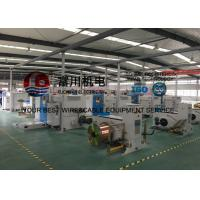 Quality Normal Tinned Wire Twist Machine Double Twisting For Core Wires Touch Screen for sale