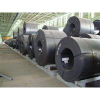Buy cheap pre-painted steel coil from wholesalers