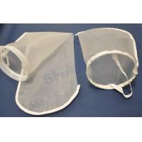 Quality High Removal Efficiency Nylon Filter Bags , Filter Media Bags With Steel Ring for sale