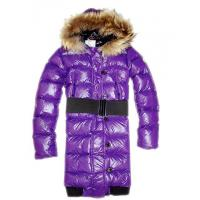 Buy cheap Newest Syle Moncler Lucie womens down coat, purple from wholesalers