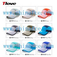 China Dry-Fit Outdoor Cap, Sports Cap,Cycling Cap,Anti-UV cap in 100% polyester,Model No.4557 on sale