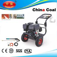 Quality 2900GF 200Bar Hot and Cold Water Gasoline Pressure cleaner for sale