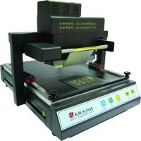 China New Arrival Hot Stamping Machine Hot Foil Printing Machine For Paper,Wood , Card on sale