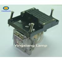 Quality Housing NP22LP NEC Projector Lamp NP-PH1000U NP-PX700W NP-PX700W-08ZL for sale