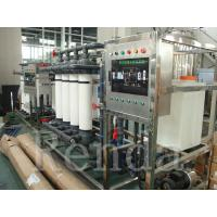 Quality Customized Bottled RO Water Treatment Systems Softener Water Purifier Water Purification Systems 380V for sale