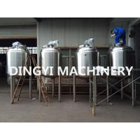 Quality CGMP Stainless Steel Mixing Vessels Pharmaceutical Liquid Preparation ABB Motor for sale
