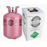 China refrigeration gas,  high purity R410a on sale