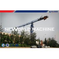 Quality 5210 6T Hammer Head Mobile Tower Crane Safety Drawing 12 Months Warranty for sale