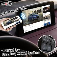Buy Android 6.0 navigation video interface box for Mazda CX-9 12V DC power supply at wholesale prices