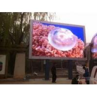 Quality Dustproof Outdoor Full Color LED Screen P6 IP65 Waterproof For Advertising for sale