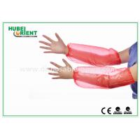 Quality Red 18 PE Plastic Disposable Arm Sleeves / Oversleeve for hospitals for sale
