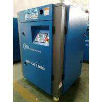 Quality Single Phase Rotary Screw Air Compressor For Dental Laboratories Simple Design for sale