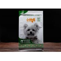 China Self Sealing Pet Food Packaging Bags / Dog Food Pouches Customized Logo on sale
