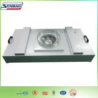 Quality Customized High Professional Fan Filter Units FFU Clean Room Powered Hepa for sale