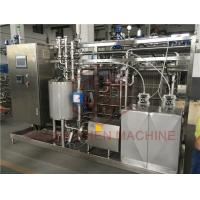 Quality Small Fruit Juice Processing Equipment With Autoclave Sterilization Process for sale