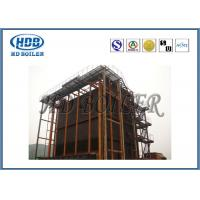 Quality Vertical Natural Circulation Water Tube Boiler With Coal / Biomass Fuel for sale