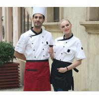 China Whites Chefs Clothing Cotton Mix Polyester Restaurant Uniform Shirts on sale