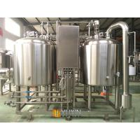 Quality small electric heating 1000 liters beer brew kettle for sale for sale