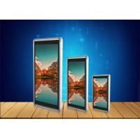 Quality Double Side Video Large Rental Thin Led Displays For Road Advertising for sale