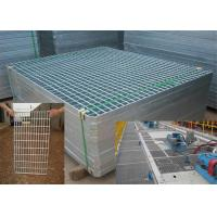 Quality Mild Steel Grating Plate Anti Skid , Light Weight Metal Grate Sheet For Stair Tread for sale