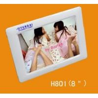 Quality Digital Photo Frame -4 for sale