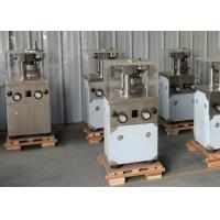 Quality 9 Punches Automatic Pill Press Machine , High Speed Rotary Industrial Pill Press Machine for sale
