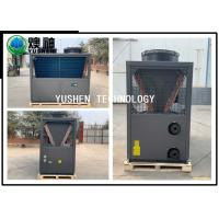 Quality Convenient Heat Pump Heating Systems , Heat Cool Pump For Swimming Pool for sale