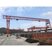 Quality 60T -20m - 9m Gantry Lifting Equipment Which Could Climb Stairs for sale