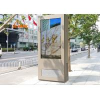 Quality 1500 Nits Commercial LCD Digital Signage , High Luminance Digital Signs For Businesses for sale