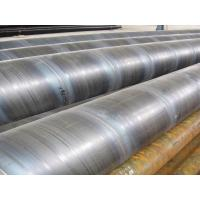 Buy cheap API 5l X60 SSAW Pipe product
