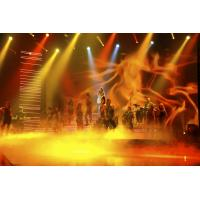 Quality Custom Full Color Electrionic Flexible LED Stage Screen for sale