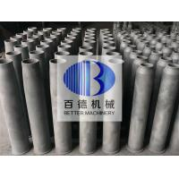 Quality RBSC / Sic Tube , Ceramic Burner Nozzle With Good Thermal Conductivity for sale