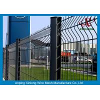 Quality 200*50 Welded Steel Mesh Panels Fence Waterproof For Transit / Private Ground for sale