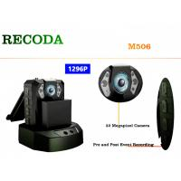 Buy cheap IP65 Waterproof Camera Mobile Vehicle DVR with 32 Megapixel Infrared Night Vision product