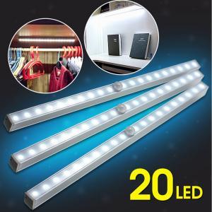 Buy cheap Aluminum wireless Cupboard Closet PIR Sensor Light  Under Cabinet product