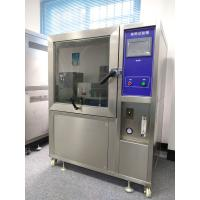 Quality IPX8 Water - Resistance Testing Machine For Automobiles , Motorcycles Etc for sale