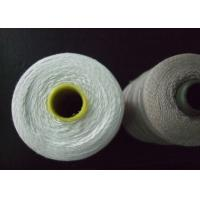 Quality Industrial Spun Polyester Thread , High Tenacity Polyester Yarn for sale