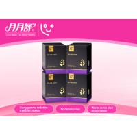Quality Healthy 290mm Long Sanitary Napkins With Unique Pearl Wool Surface Providing OEM & ODM Service for sale