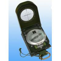 China NW-C001 Military Compass on sale