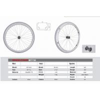 Quality MT730 MT19-03 Wheel Chair, Aluminum Bicycle Wheel Alloy6061-T6 Silver for sale
