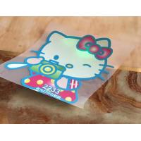 China Glow In The Dark Film Luminous Heat Transfer Stickers For Clothes on sale