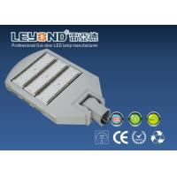 Buy cheap AC90 - 285V Outdoor LED Street Lighting Retrofit 150W Module Street Lamp Lighting IP66 from wholesalers