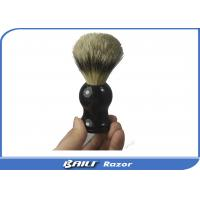 Quality Perfect 100% Pure Badger Shaving Brush With Black Handle-Engineered to deliver the Best Shave for sale