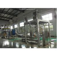 Quality Weighing Packing Scale Filling Automatic Bagging Machine With High Speed for sale