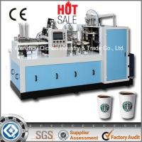 Quality Hot Sale ZBJ-X12 Automatic China Paper Cup Machine Price In India for sale