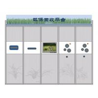 Buy cheap Interactive Touch Screen Reverse Vending Machine For Bottle / Glass / Battery / Tetra Pak , Multiple Size product