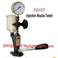 Quality Bosch S60H diesel nozzle tester for sale