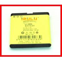 Quality bl-5c 3.7v 1020mah cell phone battery for nokia 3110c for sale