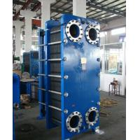 China Powerful Flat Plate Heat Exchanger Space Saving Low Energy Consumption on sale